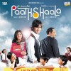 Poster of the movie Paathshala