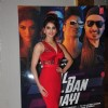 Urvashi Rautela at Launch of song 'Gal Ban Gayi'