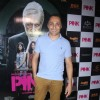 Rahul Bose at Special screening of Film 'Pink' at Light Box