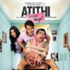 Poster of the movie Atithi Tum Kab Jaoge | Atithi Tum Kab Jaoge Posters