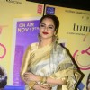 Screening of the film Tumhari Sullu