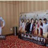 Raajneeti movie banner | Raajneeti Photo Gallery