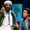 Still from the movie Tere Bin Laden