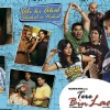 Poster of Tere Bin Laden movie