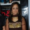 Smita Thakeray at Bharat Dorris Bridal make up event at Rajiv Gandhi Institute at Andheri in Mumbai