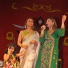 "Rani Mukhrjee and Alka Yagnik at ""Dasera Event"""