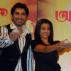 Tollywood actors Jeet and Koel unveiling of the new Trophy of Anandalok Purashkar 2009 at a function in Kolkata on 15th oct 09