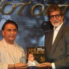 Bollywood superstar Amitabh Bachchan at the felicitation of Sunil Gavaskar in Mumbai