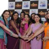 Star Pariwar ladies join human chain to fight against injustice at Marinde Drive