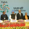 Prime Minister Dr Manmohan Singh, Union Minister for Overseas Indian Affairs Vayalar Ravi , Delhi Chief Minister Shiela Dikshit, Lord Khalid Hameed and Venu Srinivasan at the inaugural of '''' 8th Pravasi Bharatiya Divas'''' in New Delhi on Friday