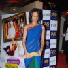 Guest at Na Ghar Ke Na Ghat Ke premiere at PVR