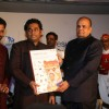 A R Rahman at Resul Pookutty''s autobiography launch at The Leela