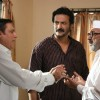Scene from the movie Khatta Meetha(2010)