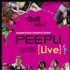 Poster of the movie PEEPLI [Live] | PEEPLI [Live] Posters