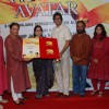 Ketan Mehta at the launch of Anup Jalota''''s album Prabhu Avtar at Isckon