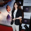 Ayesha Takia at Aashayein premiere at PVR