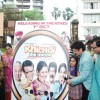 Khichidi film promotion Shah Rukh Khan''s house Mannat