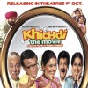 Poster of the movie Khichdi - The Movie
