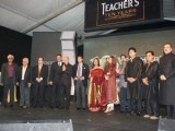 Teachers Awards at Taj Lands End
