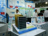 7th Eco-Products International Fair (EPIF) in New Delhi