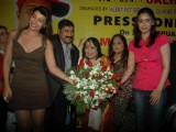 Hrishita Bhatt supports dancer Jitu Singh for Limca book of records at The Club