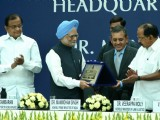 Prime Minister Manmohan Singh at the inauguration of new CBI Headquarter Building in New Delhi
