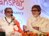 Amitabh Bachchan and Balasaheb Thackeray unveil Dr Balaji Tambe's book at Novotel, Mumbai
