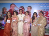 Music launch of movie 'Tere Mere Phere'