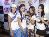 Box Cricket league inaugral match