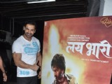 John Abraham at a Screening of Lai Bhari