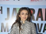 Soha Ali Khan at the 5th Jagran Film Festival