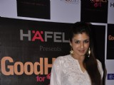 Good Homes Event to Promote India Art Week