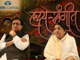 72nd birthday of Hridaymanth Mangeshkar at Ravindra Natya Mandir