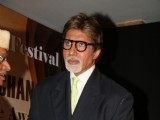 Amitabh Bachchan receives the Asian culture award