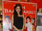 Toh Baat Pakki film at Big FM at Andheri