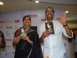 "Sonali Kulkarni's book launch ""So Kul"" at Crosswords, Juhu"