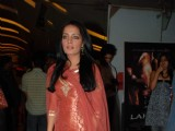Premiere of Film Lahore at Cinemax