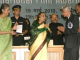 President Pratibha Devisingh Patil presenting ''56 National Film Awards''