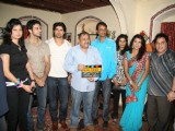 Film 'Who is There' mahurat at Madh