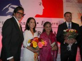 "Amitabh and Jaya Bachchan grace French National day celebrations ""Bastille Day"" at Taj Hotel at Mumbai"
