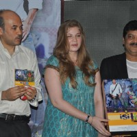 "Sooraj Barjatya, Udit Narayan and Vidhi Kasliwal in Launch of ""Isi Life Mein"" Film 