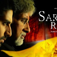 Amitabh Bachchan and Abhishek Bachchan in Sarkar Raj | Sarkar Raj Wallpapers