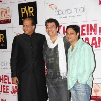 Ashutosh and Deepak Tijori at Premier Of Film Khelein Hum Jee Jaan Sey | Khelein Hum Jee Jaan Sey Event Photo Gallery