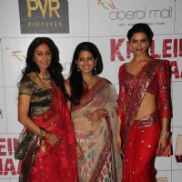Deepika Padukone at Premier Of Film Khelein Hum Jee Jaan Sey | Khelein Hum Jee Jaan Sey Event Photo Gallery