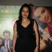 Celebs at Premiere of the Movie Always Kabhi Kabhi at PVR, Juhu | Always Kabhi Kabhi Event Photo Gallery
