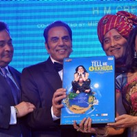 Hema Malini, Dharmendra, Rishi Kapoor and Vinod Khanna launch music of film 'Tell Me O Kkhuda' in Mu | Tell Me O Kkhuda Event Photo Gallery