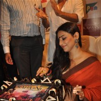 Vidya Balan unveils Kahaani DVD | Kahaani Event Photo Gallery