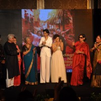 Fund Raising Event - Uff Yoo Maa