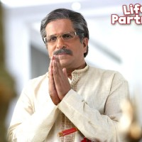 Wallpaper of Darshan Jariwala from Life Partner movie