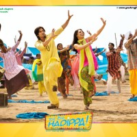 Dil Bole Hadippa movie wallpaper | Dil Bole Hadippa Wallpapers